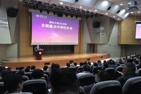 WeChat Image_20181205094432.jpg